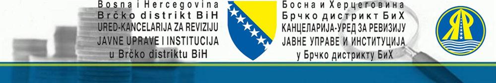 Ured - Kancelarija za reviziju - Brčko distrikt BiH